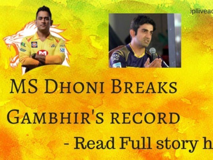 ms-dhoni-breaks-gambhir-record